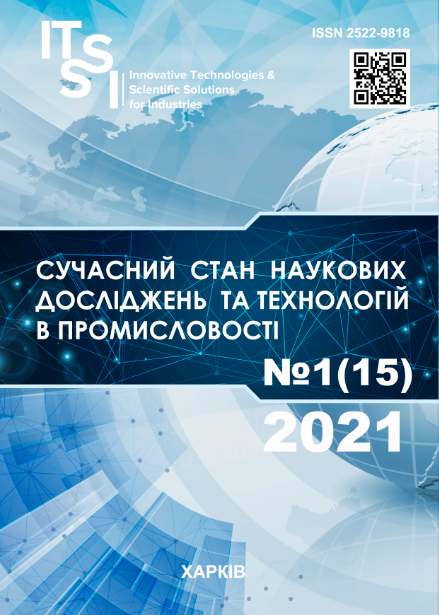 View No. 2 (16) (2021): Innovative Technologies and Scientific Solutions for Industries