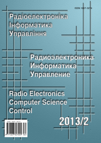 Radio Electronics, Computer Science, Control